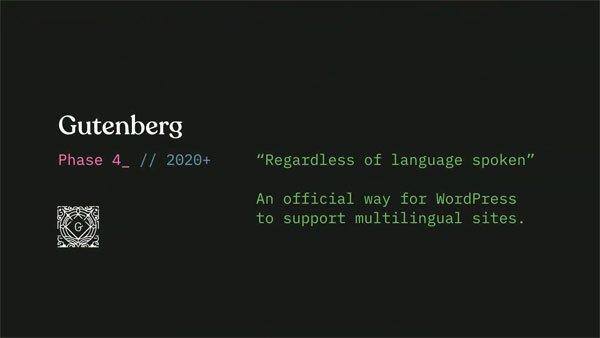 gutenberg-fase-4